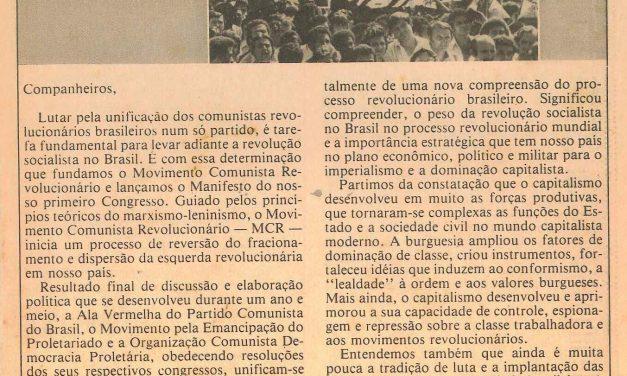 MCR – Uma experiência importante de unificação de revolucionários e revolucionárias!