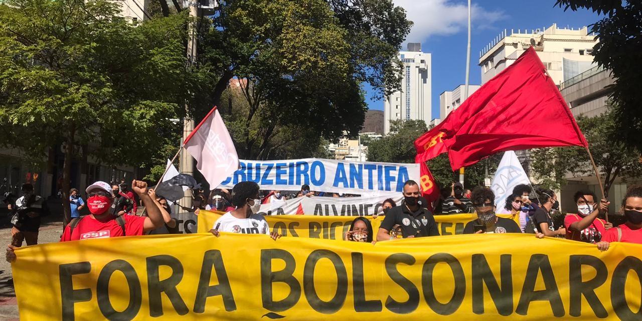 07 de Agosto! Façamos um segundo dia nacional de lutas pelo Fora Bolsonaro/Mourão. Em defesa da vida, dos empregos!